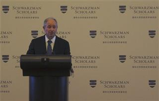 Stephen A. Schwarzman