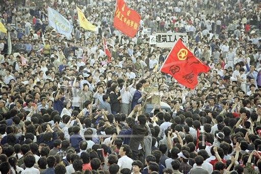 Watchf Associated Press International News   CHINA APHS161621 Tiananmen Square Protests 1989