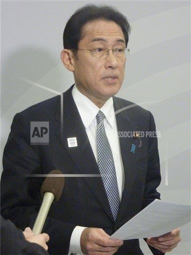 Japan's foreign minister urges world to comply with cyberspace rules
