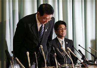 Noriyuki Ichihara,Tsuyoshi Fukui