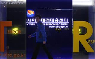 South Korea Computer Crash