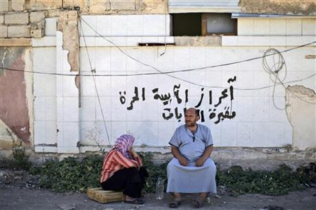 Mideast Syria The Displaced