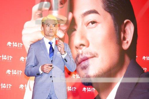 Aaron Kwok promotes for a brand oral liquid of ginseng tonic in Taipei,Taiwan, China on 29th November, 2018