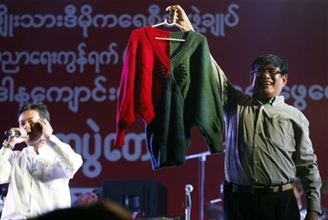 Myanmar Suu Kyi Auction