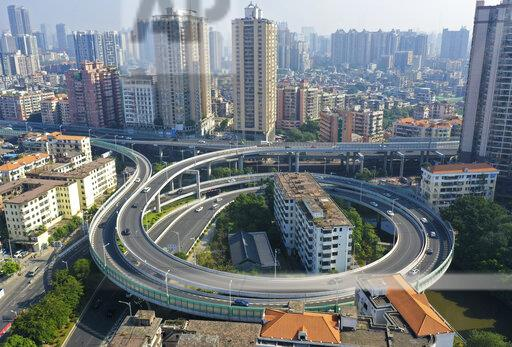 CHINA CHINESE GUANGZHOU FLYOVER CENTER HOUSEHOLD HOLDOUT