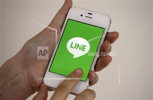 South Korea Naver Line IPO