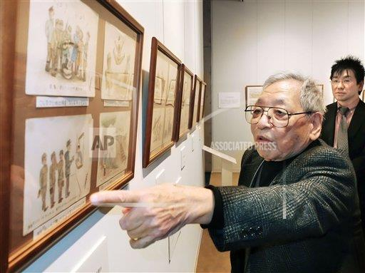 UNESCO adds WWII Japanese detainees' records to world memory list