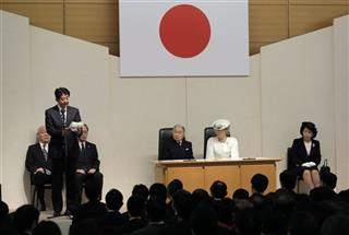 Shinzo Abe, Akihito, Michiko