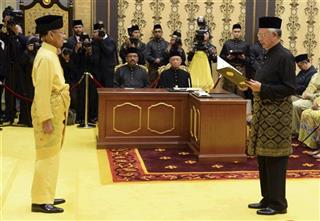 Tuanku Abdul Halim, Najib Razak