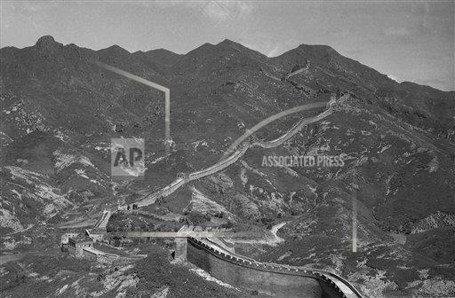 Watchf AP I   CHN APHS463603 Great Wall of China