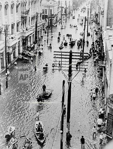 Associated Press International News China FLOODS IN CHINA 1932