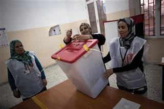 Mideast Libya Election