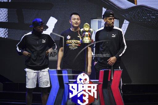 CHINA CHINESE BEIJING BASKETBALL VARIETY SHOW AWARD CEREMONY