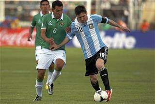 Lionel Messi, Walter Veizaga