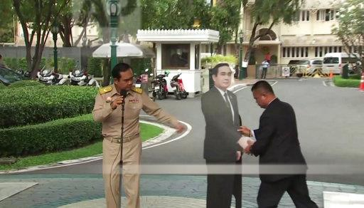 Thailand Cardboard Prime Minister