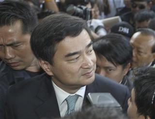 Abhisit Vejjajiva