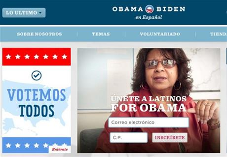 Campaign Ads Hispanics