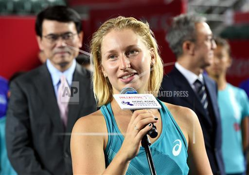 CHINA 2017 WTA HONG KONG TENNIS OPEN