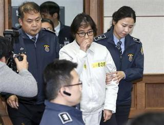South Korea Choi's Trial
