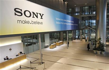 Japan Struggling Sony