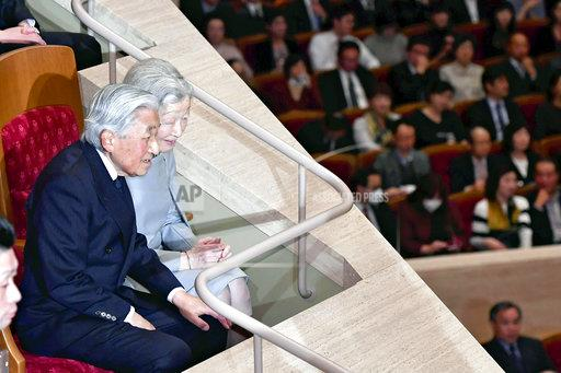 Japan's Imperial Couple enjoys a concert