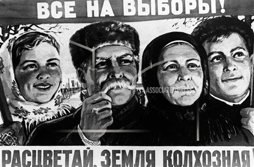 Watchf AP I   RUS APHSL48704 Russia Moscow Election Poster