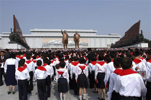 North Korea Childrens Union
