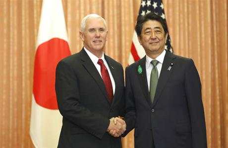 Shinzo Abe, Mike Pence