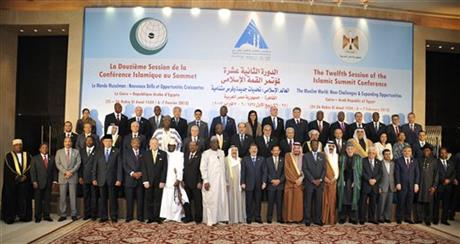 Mideast Egypt Islamic Summit
