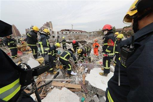 CCP AP I  Zhejiang CHN COLOP Explosion In Chinese Port City Ningbo