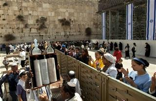 Mideast Israel Western Wall