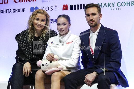Italy Figure Skating Grand Prix Final Ladies