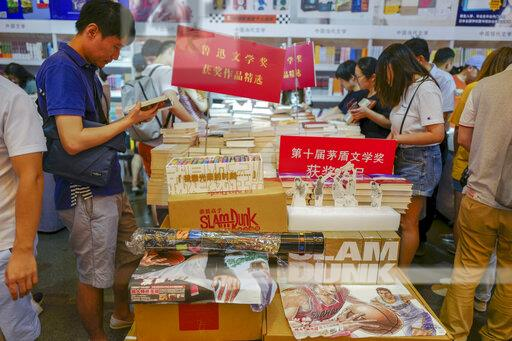 CHINA BOOK FAIR JAPANESE MANGA Slam Dunk POPULARITY