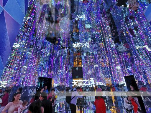 CHINA SHANGHAI SKY OF MIRROR EXHIBITION