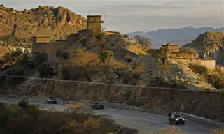 Pakistan South Waziristan