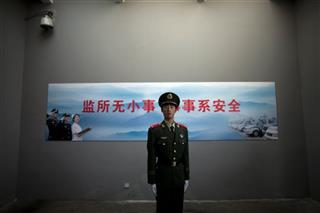 China Police Torture
