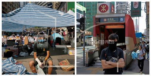 Hong Kong One Year Later Photo Gallery