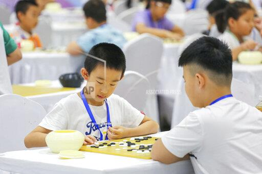 CHINA CHINESE SHANDONG RIZHAO WEIQI CONGRESS GO COMPETITION AI