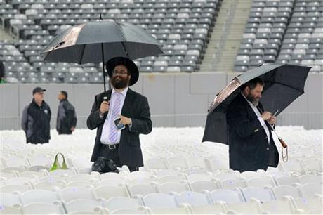 Talmud Celebration Stadium