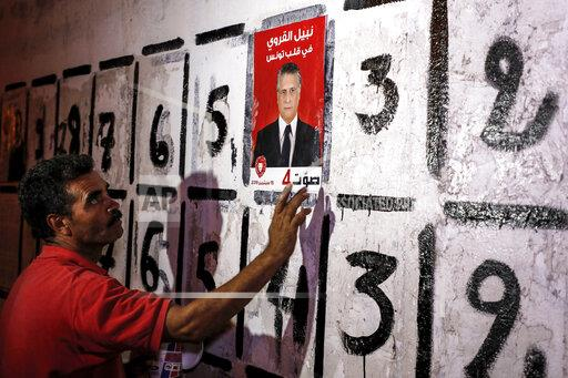 Campaigning begins for Tunisia's presidential elections in Tunis