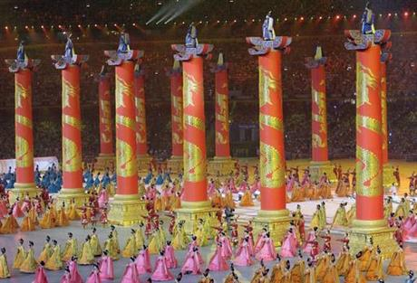 Opening Ceremony Moments Olympics