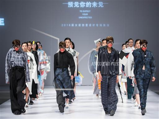 China Beijing Institute Of Fashion Technology China Beijing Institute Of Fashion Technology Buy Photos Ap Images Detailview