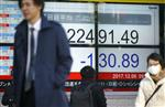 People walk past an electronic stock board showing Japan's Nikkei 225 index at a securities firm in Tokyo Wednesday, Dec. 6, 2017. Shares in Asia fell Wednesday after another afternoon fizzle for stocks that left the Standard & Poor's 500 index with its third straight loss. (AP Photo/Eugene Hoshiko)