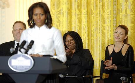 Michelle Obama, Harvey Weinstein, Whoopie Goldberg, Blake Lively