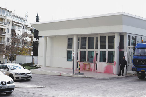 Greece: 10 detained after paint thrown at US embassy | AccessWDUN com