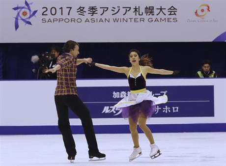 Chris Reed, Kana Muramoto