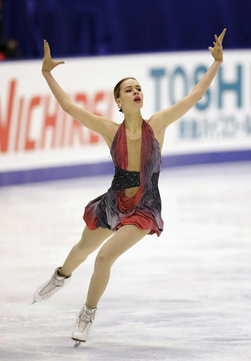 Japan Figure Skating NHK Trophy