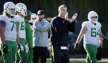 Oregon Cristobal Football